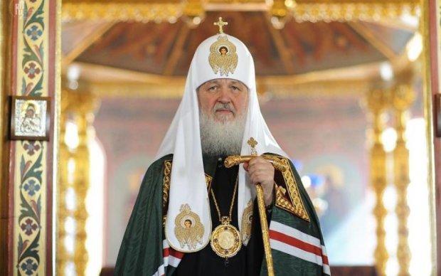 Прощайте! Кирилл анонсировал конец света в России