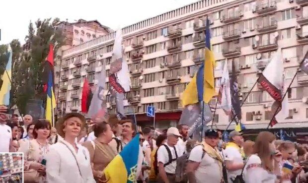 Марш захисників України. День Незалежності, скріншот