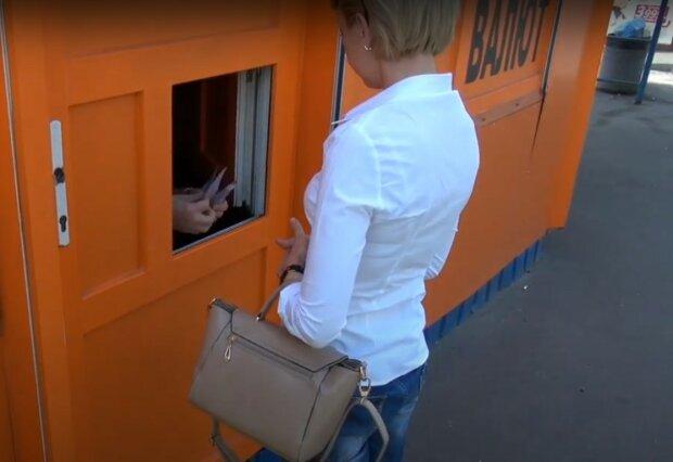 обменник, скриншот из видео