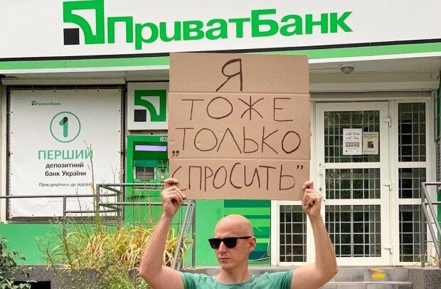 """Українець залишився без грошей перед святами через """"Приватбанк"""": """"Бл*ть, шо ти, спиш?"""""""