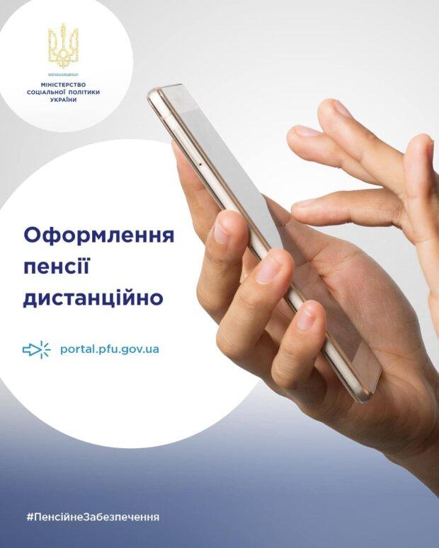 Фото: facebook.com/MLSP.gov.ua