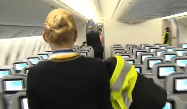 Самолеты МАУ, скриншот: YouTube