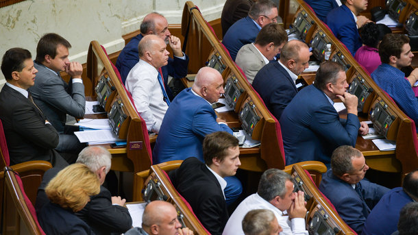 Рада приняла бюджет-2019: главные цифры, которые повлияют на жизнь украинцев