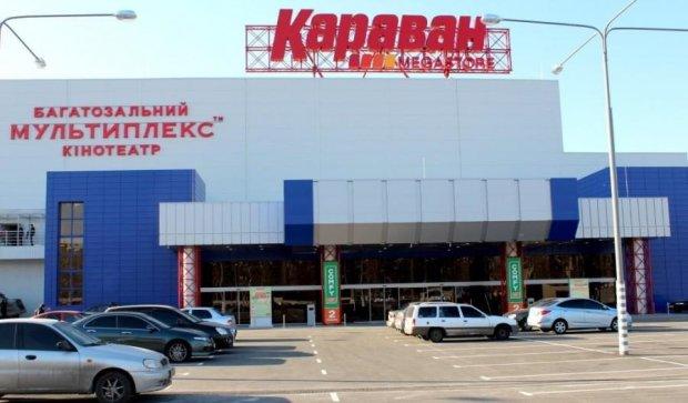 Столичний суд заарештував ТРЦ Караван