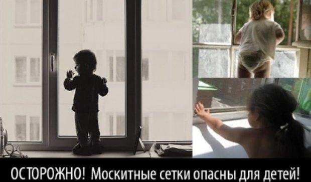У Світловодську дитина випала з вікна і загинула