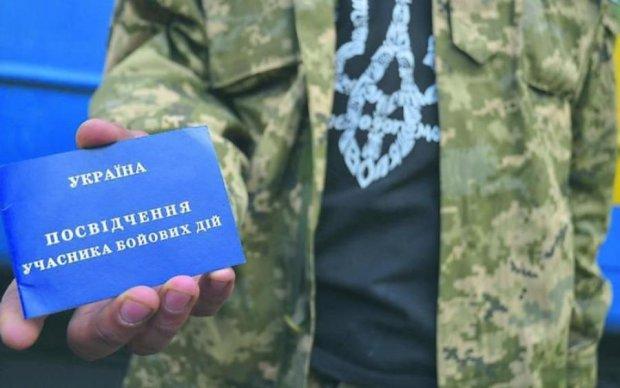 Будьте бдительны: псевдоатошник охотится за деньгами украинцев