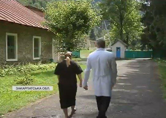 На Закарпатье из-за медреформы закрыли психбольницу