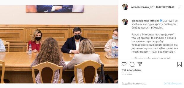 Олена Зеленська, фото: instagram.com/olenazelenska_official