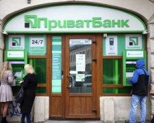 ПриватБанк похвалився рекордним прибутком