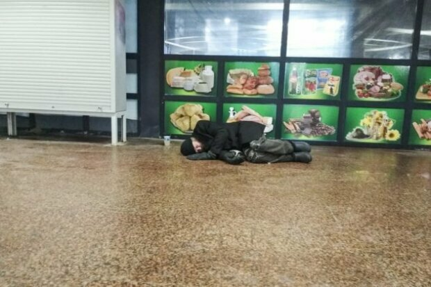 Бездомные, фото politeka