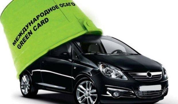 """Міжнародне автострахування """"Зелена карта"""" подорожчає"""