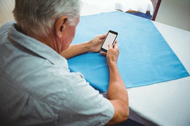 Пенсионер, фото из открытых источников