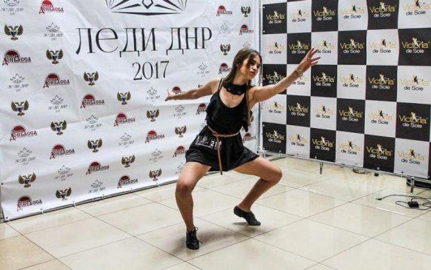 """Пытаются быть леди: в """"ДНР"""" проводят конкурс красоты"""