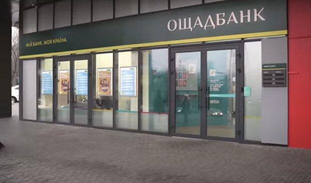 Ощадбанк, скриншот с видео
