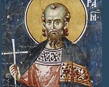Мученик Парамон фото: Православный календарь