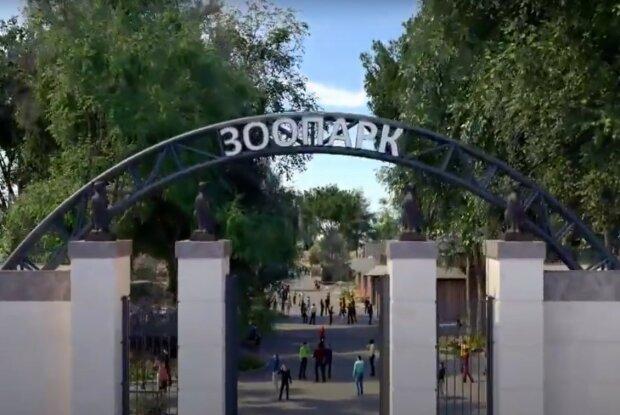 Кернес нагодує харків'ян за 54 мільйони в зоопарку