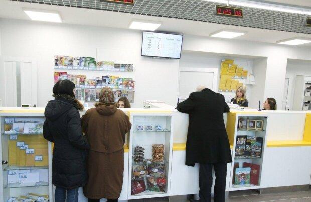 """Блогер показал, где найти деньги на пенсии и стипендии: зарплаты боссов """"Укрпочты"""", """"Нафтогаза"""" и """"Укрзализныци"""""""