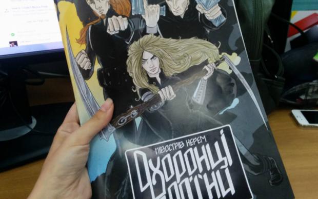 Легендарные основатели Киева стали супергероями комикса