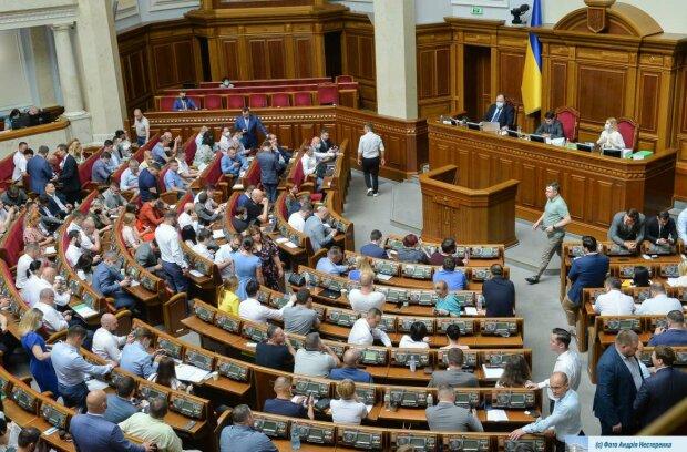 Верховна Рада - фото ВРУ