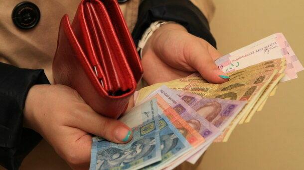 У Запоріжжі різко зросли зарплати: кому готувати гаманці