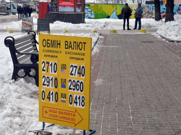 Курс валют на 9 грудня: гривня зажене долар у куток