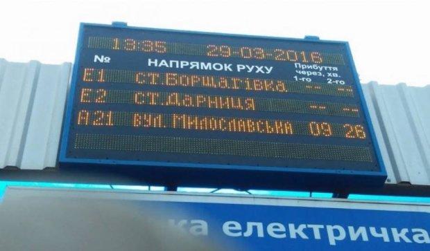 """На станции """"Петровка"""" установили информационное табло (фото)"""