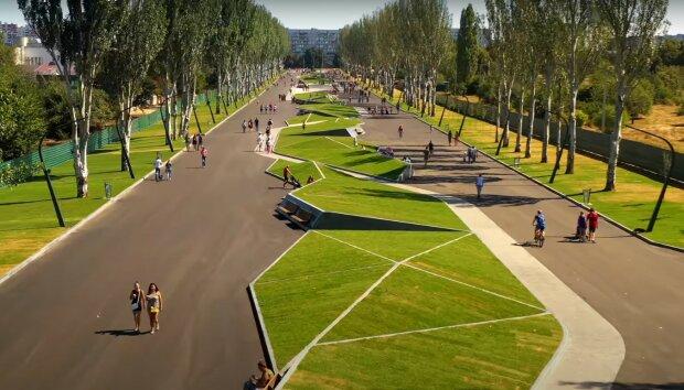 парк Перемоги в Харкові, скріншот з відео