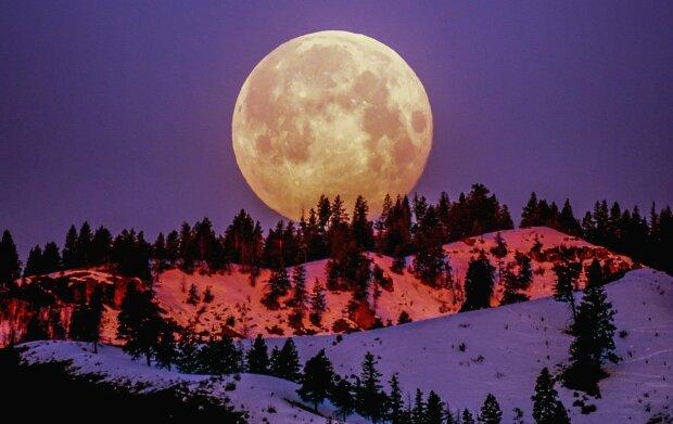 Луна, фото: kanalukraina.tv