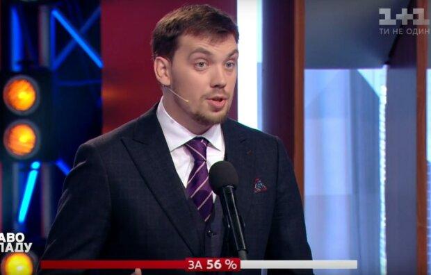 """Гончарук рассказал о судьбе Укрпочты, Нафтогаза и Центрэнерго: """"Приватизировать нужно все"""""""