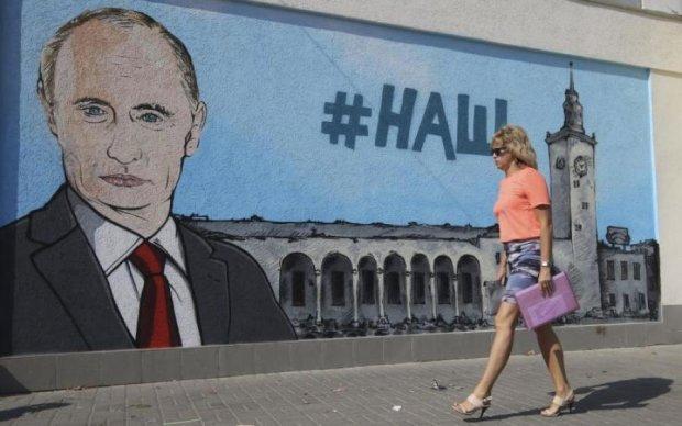 """Пісня про Керченський міст: звідки беруться """"кримнашисти"""""""
