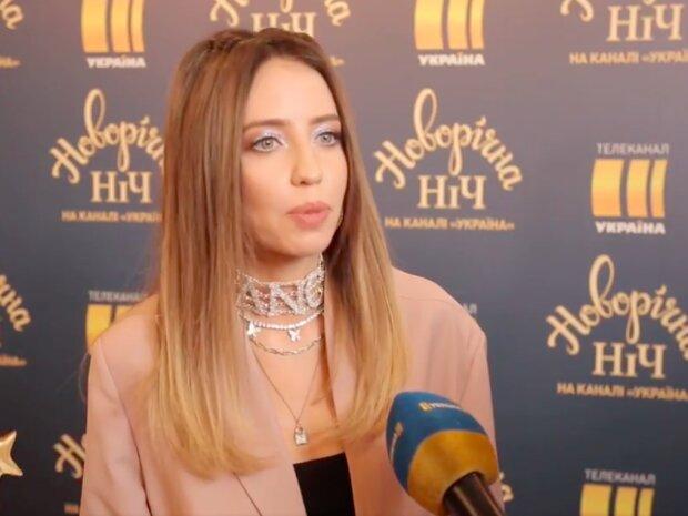 Надя Дорофеева, скриншот YouTube
