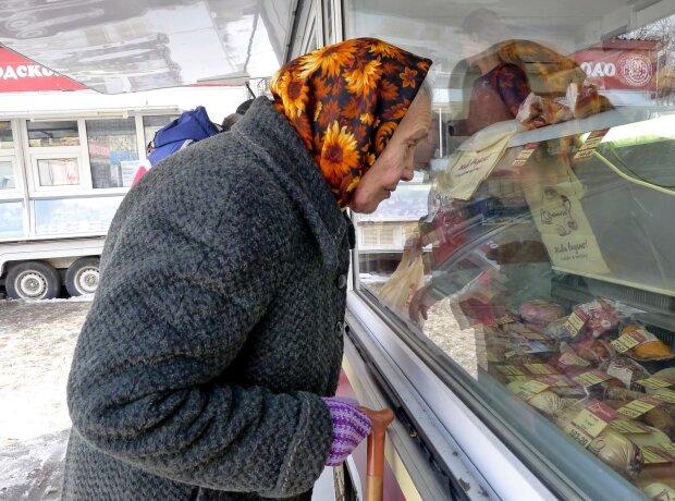 Украинцам озвучили суммы новых пенсий: кто в числе счастливчиков, а кто оказался за бортом