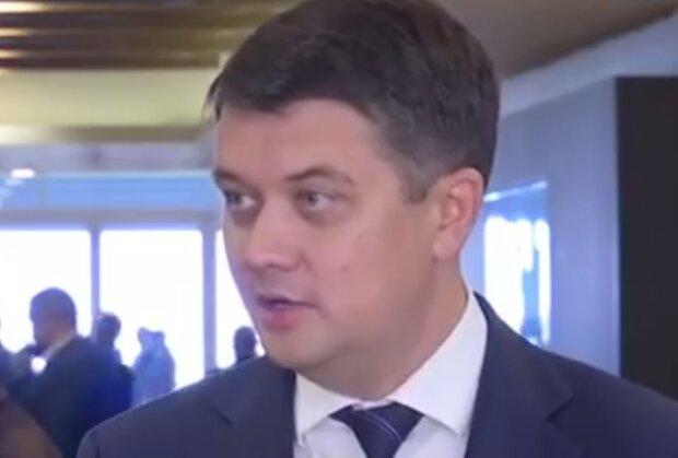 Дмитрий Разумков, кадр из видео
