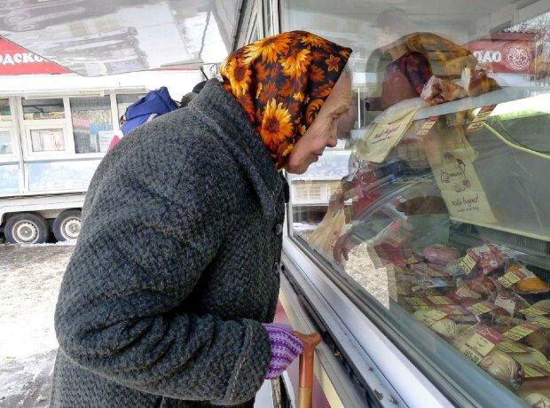 Накопительная система пенсий: в Минсоцполитики ошарашили украинцев, собираем деньги уже сейчас