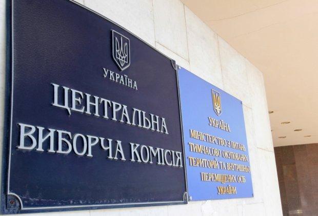 Члены ЦИК спровоцировали скандал с пережеребьевкой чтобы сорвать выборы