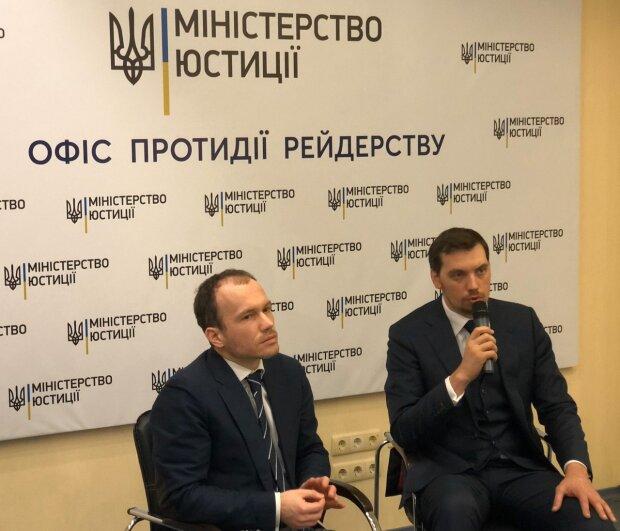 Гончарук и Малюська, фото: сensor.net.ua