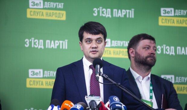 Разумкова, фото - Depo
