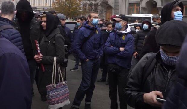 Протесты под КСУ, фото: youtube