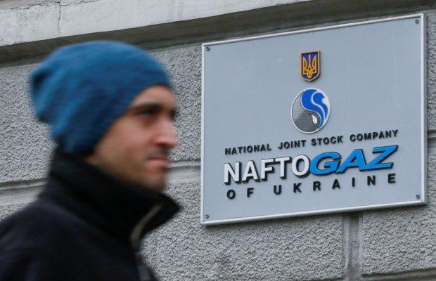 Нафтогаз назвал сумму претензий к Газпрому: это еще по-божески