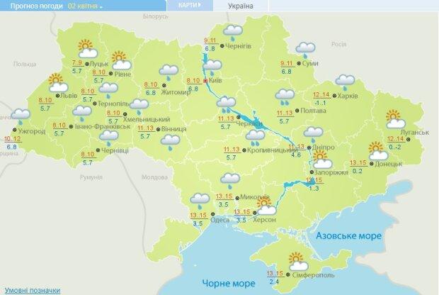 Погода в Украине на 2 апреля, скриншот: Укргидрометцентр