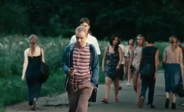 Підлітки, скріншот з відео