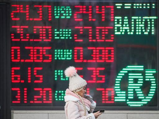 Специалисты  прогнозируют укрепление гривни намежбанке на текущей неделе