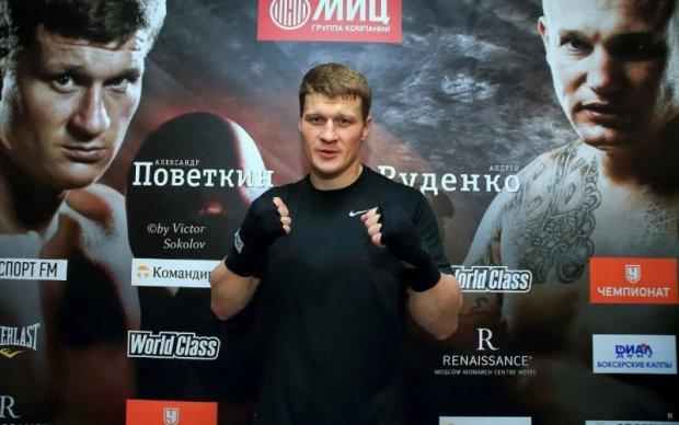 Руденко - Повєткін: Повне відео бою