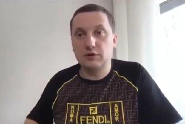 Артем Степанчук, скрин с видео