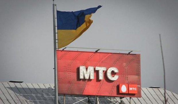 МТС «замаскується» під британського оператора Vodafone в Україні