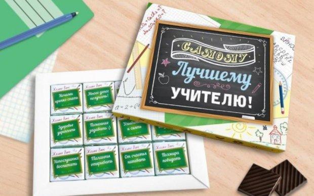 День учителя 2017: подарунок класному керівнику
