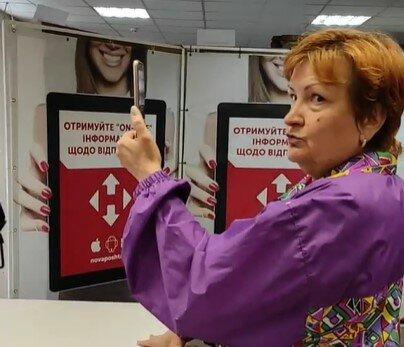 """В Хмельницком женщина без маски устроила скандал в """"Новой почте"""", скриншот"""