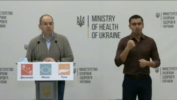 Максим Степанов, кадр з відео