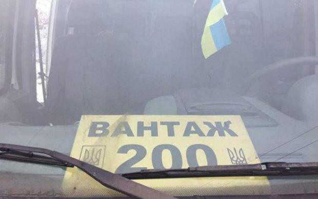 Боевики отказываются отдавать тела погибших воинов АТО