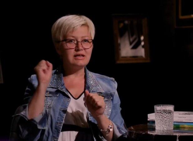 Лариса Ницой, скриншот видео